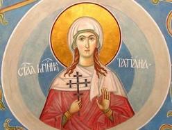 12 / 25 января День памяти святой мученицы Татианы