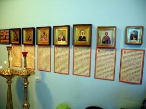 Молитвенная комната святой преподобномученницы Великой Княгини Елисаветы5
