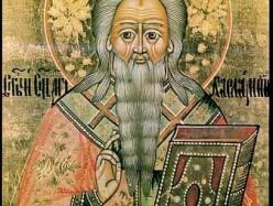 10 / 23 февраля Память священномученика Харалампия, епископа Магнезийского, мучеников Порфирия и Ваптоса и трех жен мучениц
