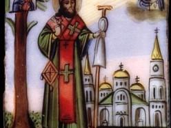 5 / 18 февраля День памяти святителя Феодосия, архиепископа Черниговского