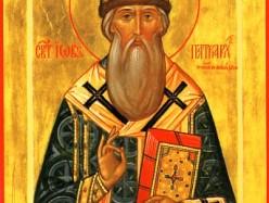 5 апреля / 18 апреля Перенесение мощей свт.Иова, патриарха Московского и всея Руси (1652)