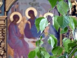 3 / 16 июня День Святой Троицы. Пятидесятница