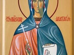 29 октября / 11 ноября Память прмц. Анастасии Римляныни (ок. 249-259)