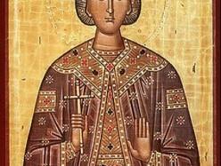 24 ноября / 7 декабря Память вмц. Екатерины (305-313)