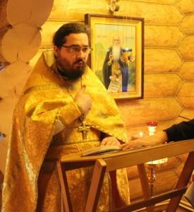 литургия с сурдо