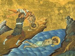 13 / 26 января Память мчч. Ермила и Стратоника (ок. 315)