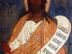 3 / 16 января Память прор. Малахии (ок. 400 г. до Р.Х.)