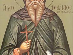 30 мая / 12 июня – память преподобного Исаакия исповедника, игумена обители Далматской (383)