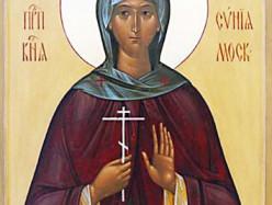 7 / 20 июля – память преподобной Евфросинии, в миру Евдокии, княгини Московской (1407)