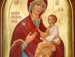 9 / 22 ноября Празднование иконы Божией Матери, именуемой «Скоропослушница» (X)