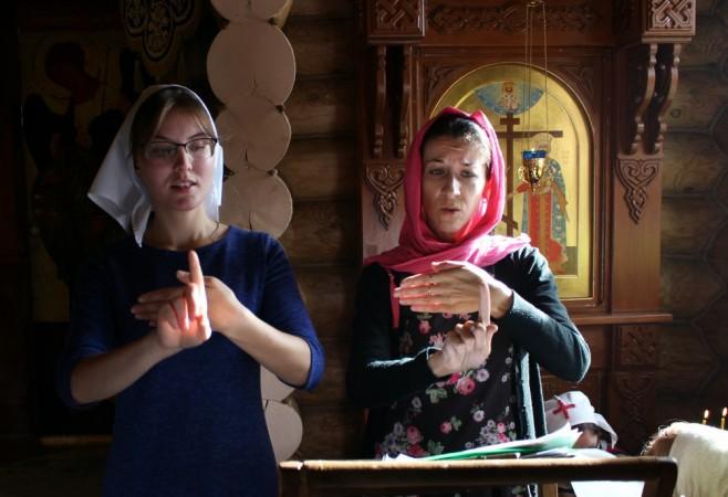 Литургия с сурдопереводом в день Покрова Пресвятой Богородицы