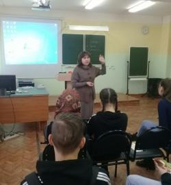 Встреча с педагогами и учащимися МБОУ «Центр образования №2» г.Чебоксары