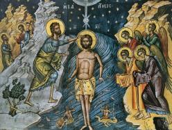 6 / 19 января Святое Богоявление. Крещение Господа Бога и Спаса нашего Иисуса Христа